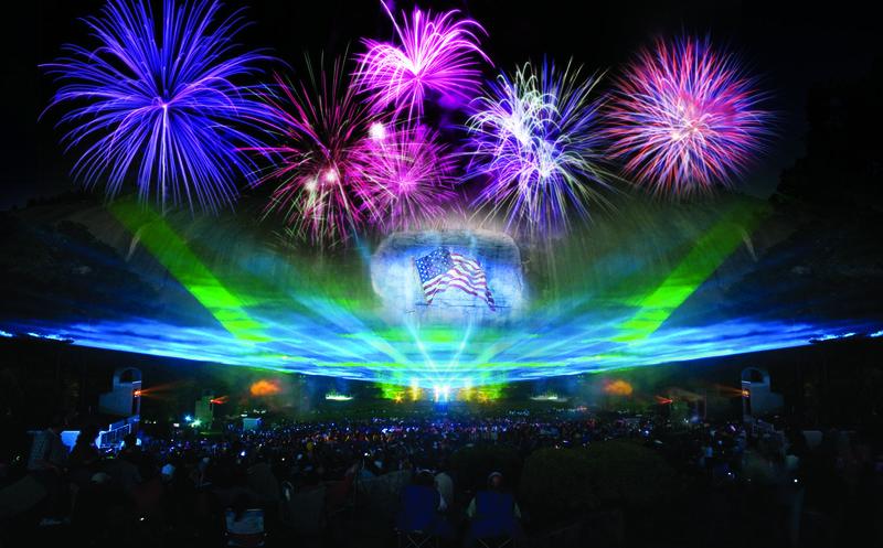 Stone Mountain Park Lasershow