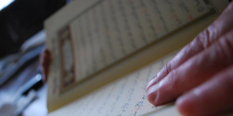Quran & Fingers
