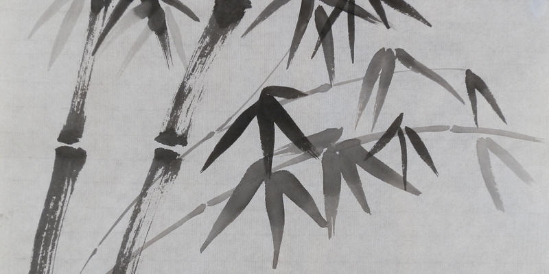 A Chinese brush painting of bamboo.