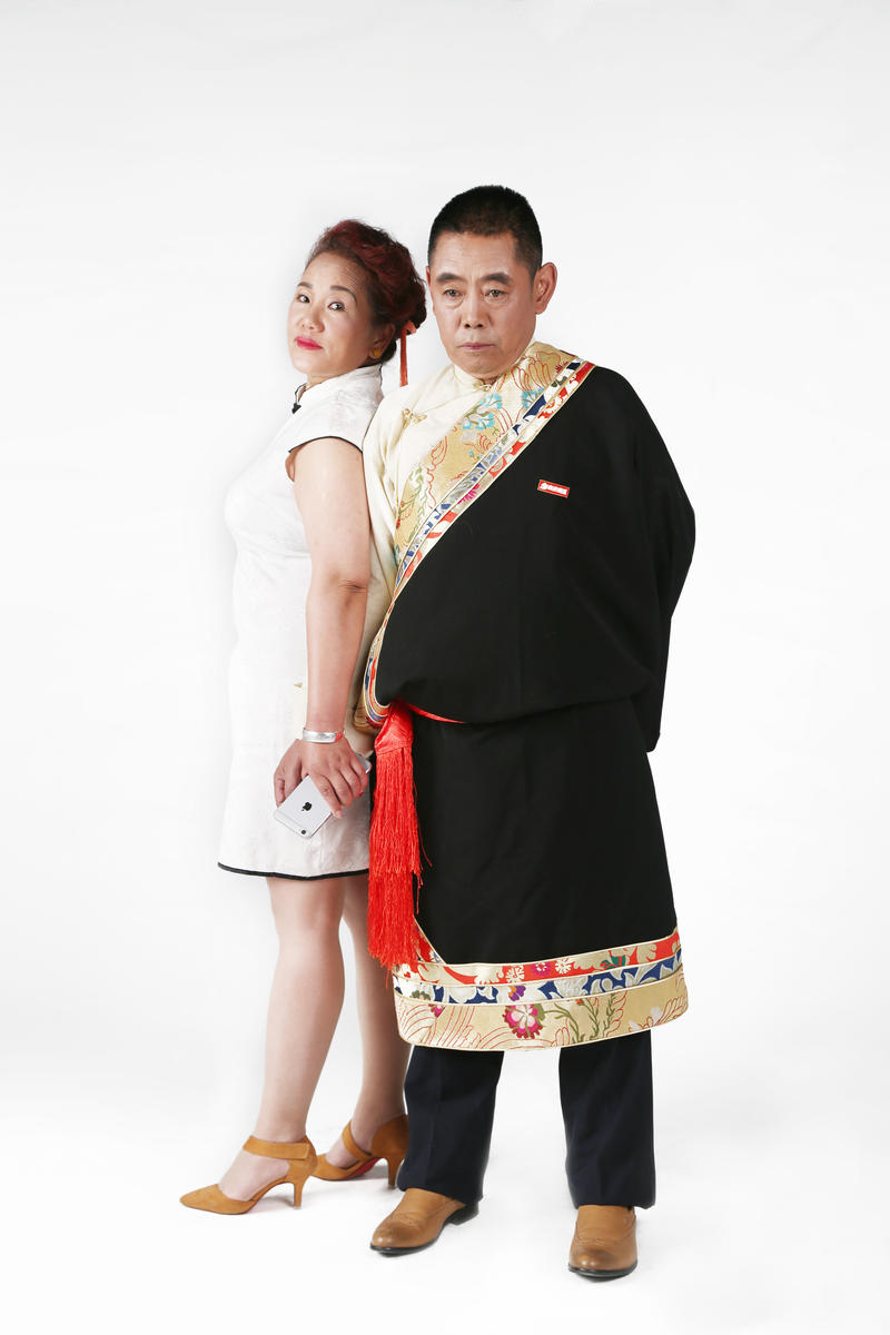 ''My brother Xiao Ci and his wife, Xiao Huang''