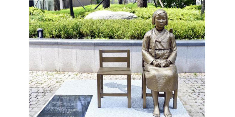 The city of Brookhaven is set to unveil a memorial statue to honor victims of military sexual enslavement during World War II, known as ''comfort women,'' on Friday.
