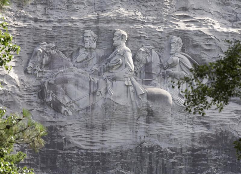 The Stone Mountain Memorial Association has denied a request by the KKK to burn a cross at Stone Mountain this fall.