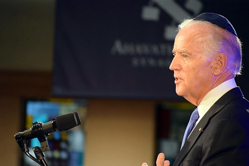 Joe Biden speaking at Ahavath Achim Synagogue, in Atlanta, Georgia on Sept. 3, 2015.