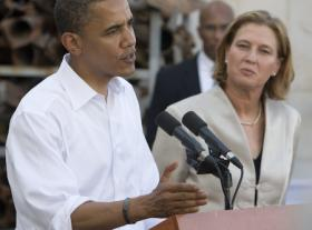 President Barack Obama, then a candidate for the nation's highest office, visited Sderot, Israel, pictured here with Israeli Foreign Minister, Tzipi Livni and Defense Minister, Ehud Barak on July 23, 2008. Today's trip to Israel will be Obama's first as president.