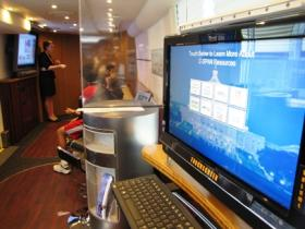 A look at what's inside the C-Span multimedia bus.