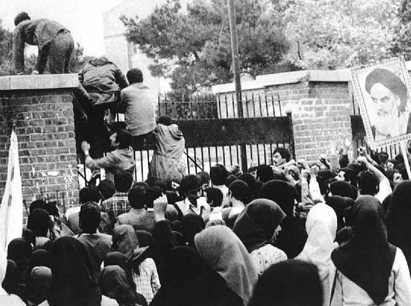 This is a picture of Iranian students entering U.S. Embassy in Tehran in 1979
