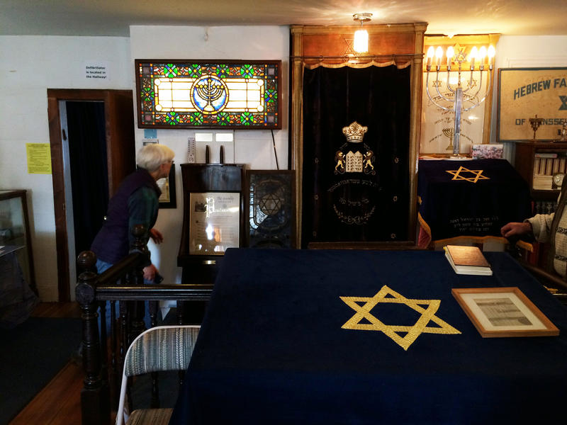 Interior of the Nassau synagogue today