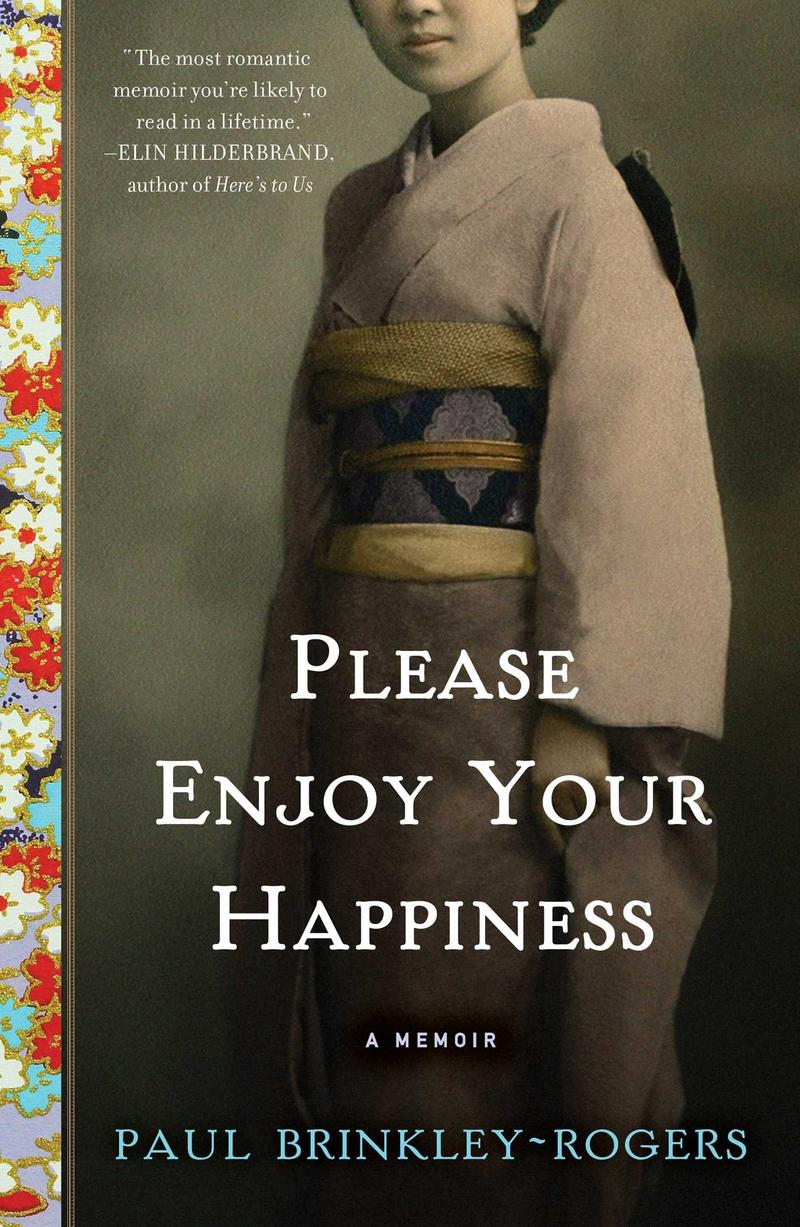 Book Cover - Please Enjoy Your Happiness