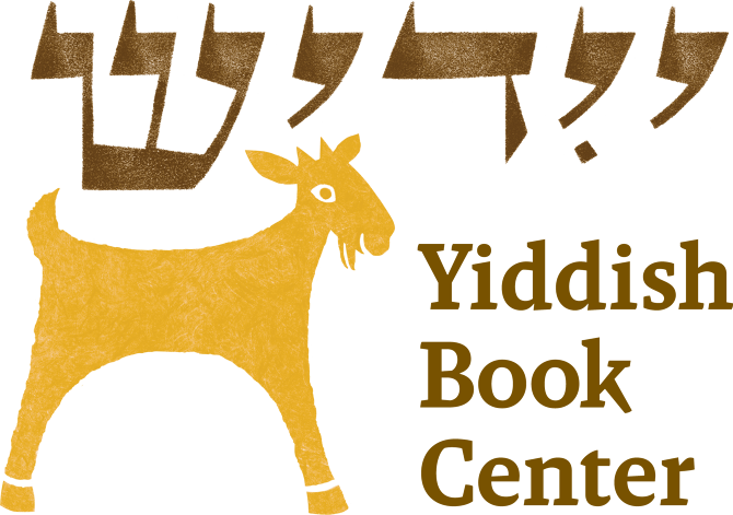 Yiddish Book Center logo