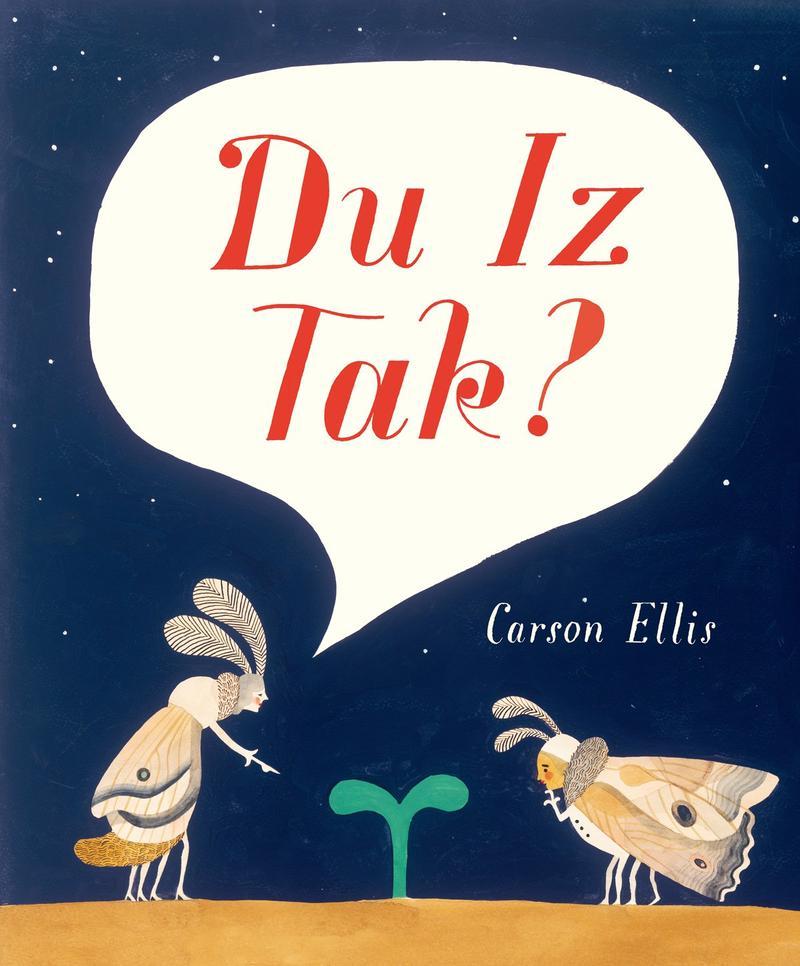 Book Cover - Du Iz Tak?