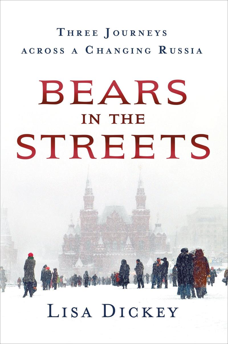 Book Cover- Bears in the Streets