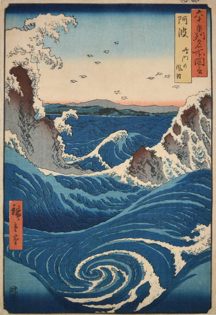 Utagawa Hiroshige Japanese, 1797–1858 Awa Province: Naruto Whirlpools, from Famous Places in the Sixty-odd Provinces 1855 Gift of the Rodbell Family Collection, 2014 2014.16.6