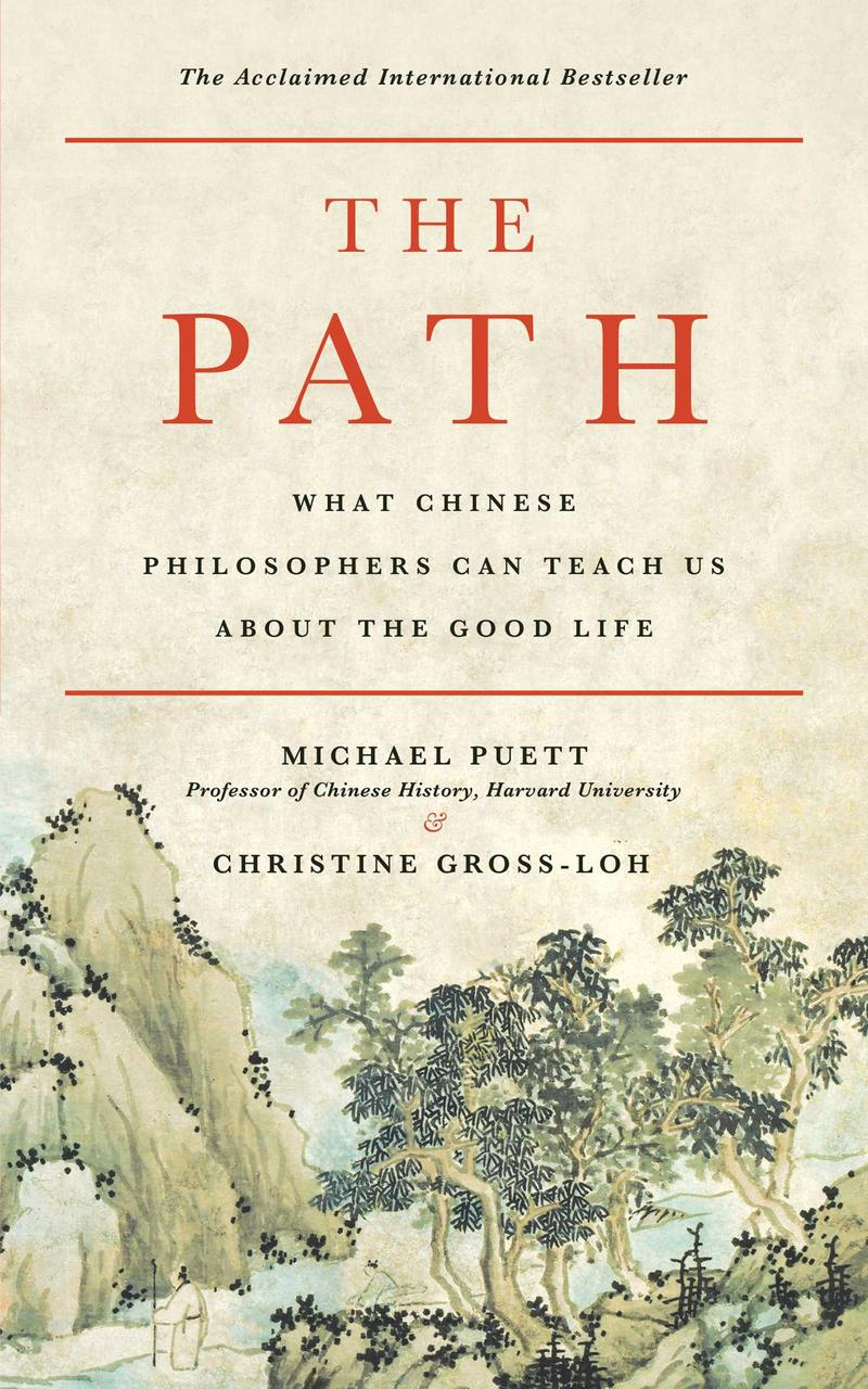 Book Cover - The Path