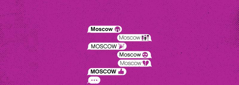 artwork for Moscow Moscow Moscow Moscow Moscow Moscow