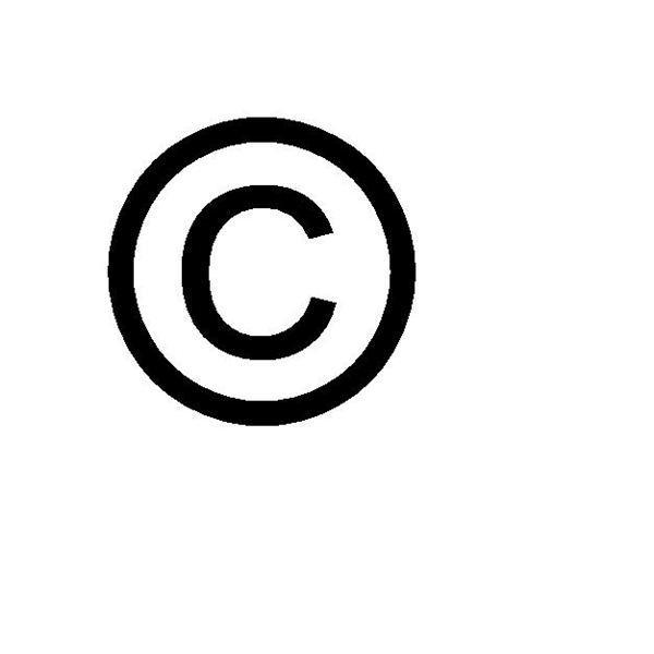 Copyright Forum 102417 Wamc