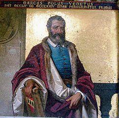 photo of a mosaic representing Marco Polo at Villa Hanbury, Ventimiglia, Italy