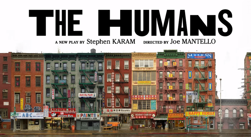 """The Humans"" artwork"