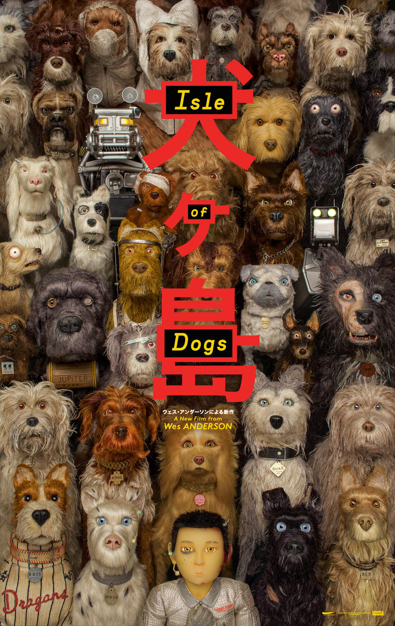 Isle of Dogs film poster