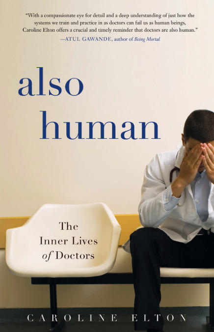 Book Cover - Also Human