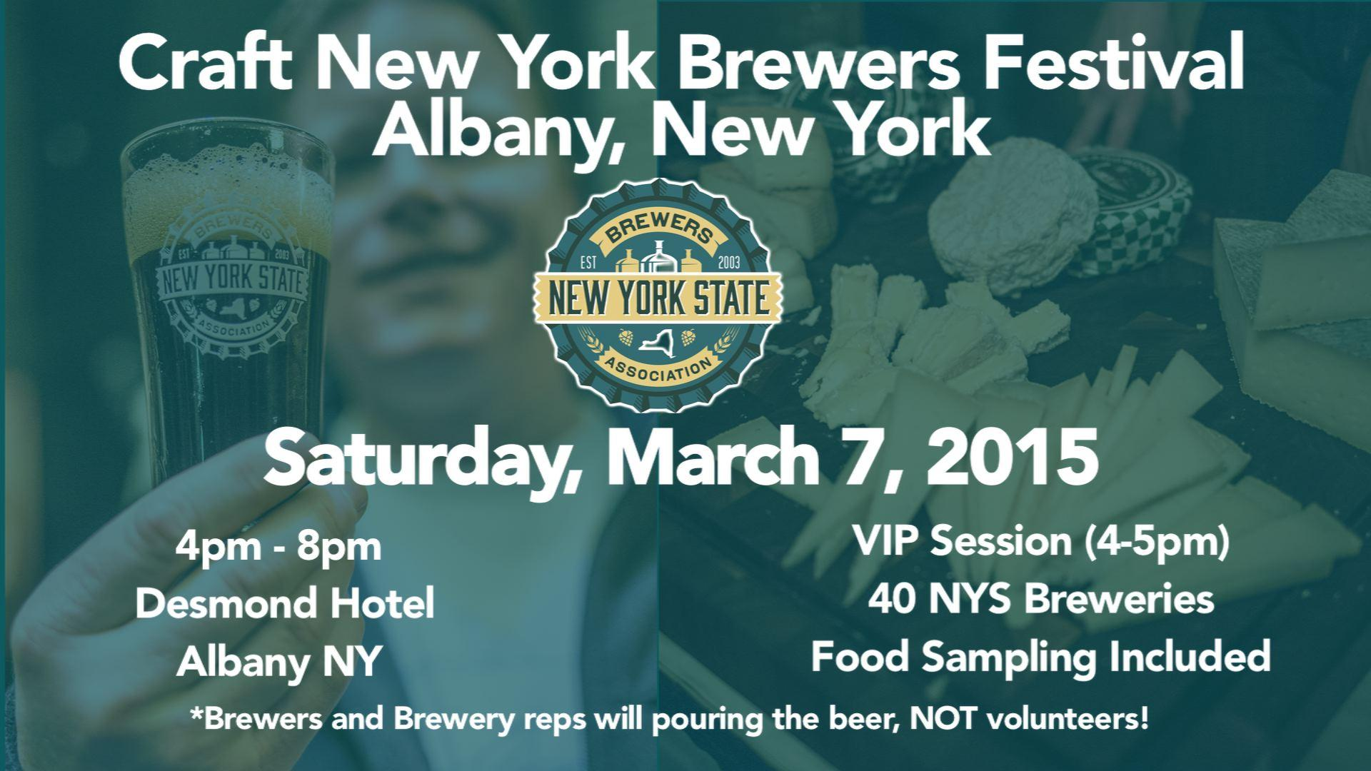 Craft New York Beer Festival The Desmond Hotel March