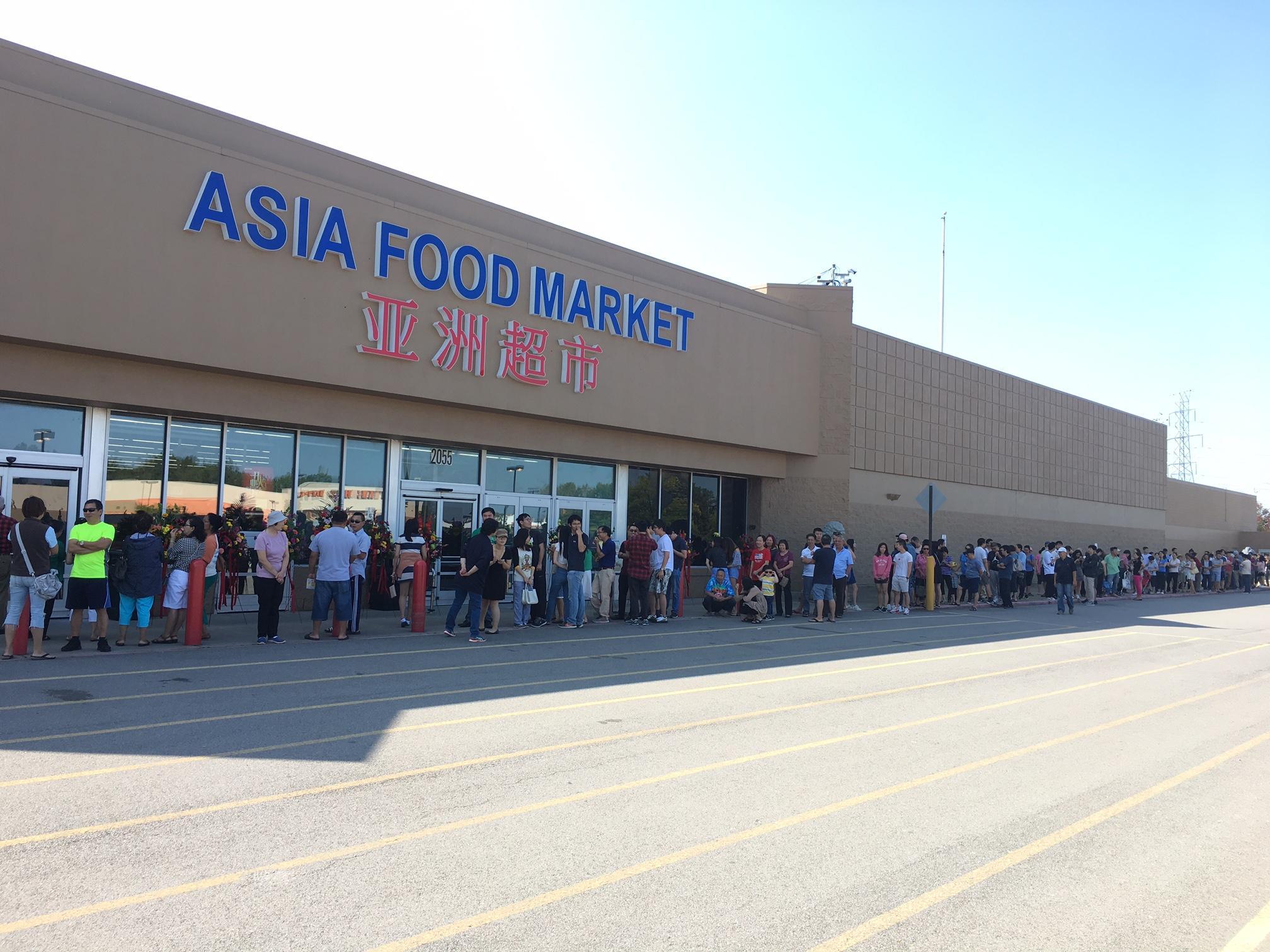 Large asian food market