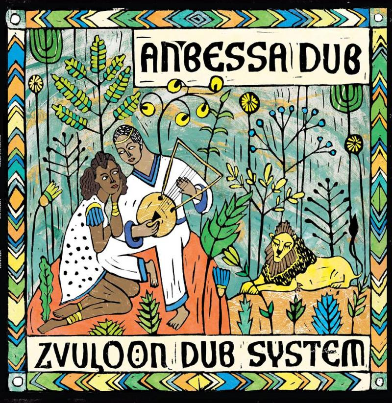Zvuloon Dub System will perform Live From Studio A