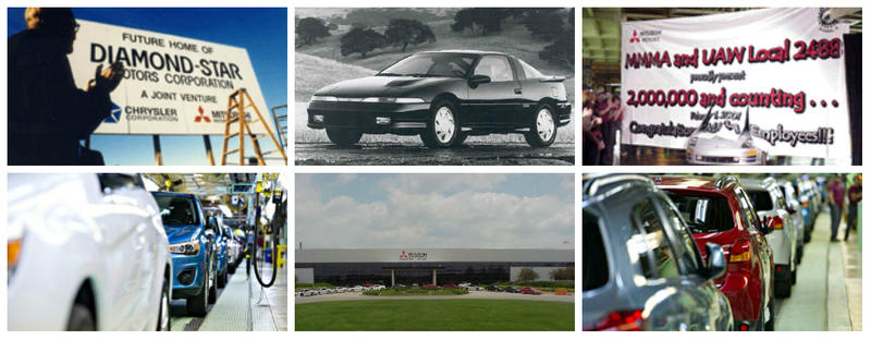 Mitsubishi Motors North America, Inc. Manufacturing Division Began As  Diamond Star Motors In 1985 As A Joint Venture Between Mitsubishi And  Chrysler ...