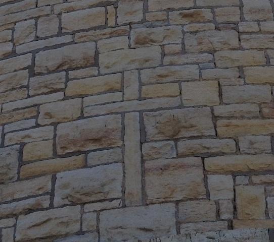 A cross above the west doors.