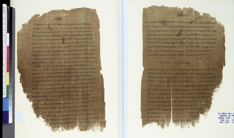 Two leaves from the Paul/Hebrews Codex showing the end of Ephesians and the beginning of Galatians.