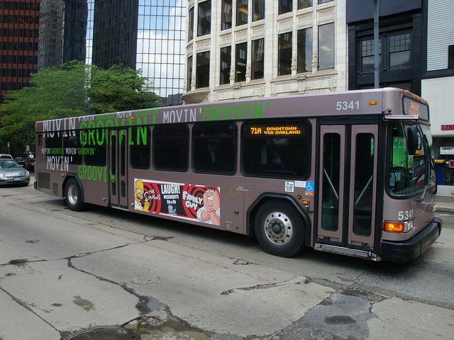 Port authority of allegheny county 90 5 wesa - Pittsburgh port authority ...