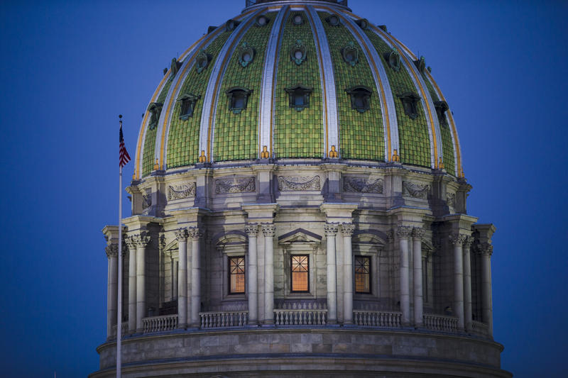 Shown is the Pennsylvania Capitol building Tuesday, Dec. 8, 2015, at the state Capitol in Harrisburg, Pa.