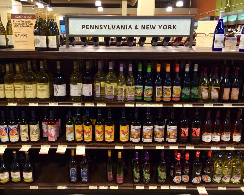 Pennsylvania lawmakers approved a bill that would loosen restrictions for permits to sell wine and how much liquor certain businesses can sell.