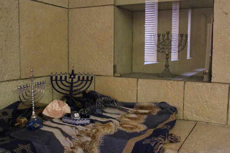 The Israel room is decorated annually with a small Chanukkah display.
