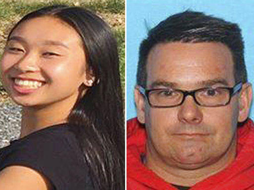 This combination from photos provided by Allentown police shows left, Amy Yu and Kevin Esterly.