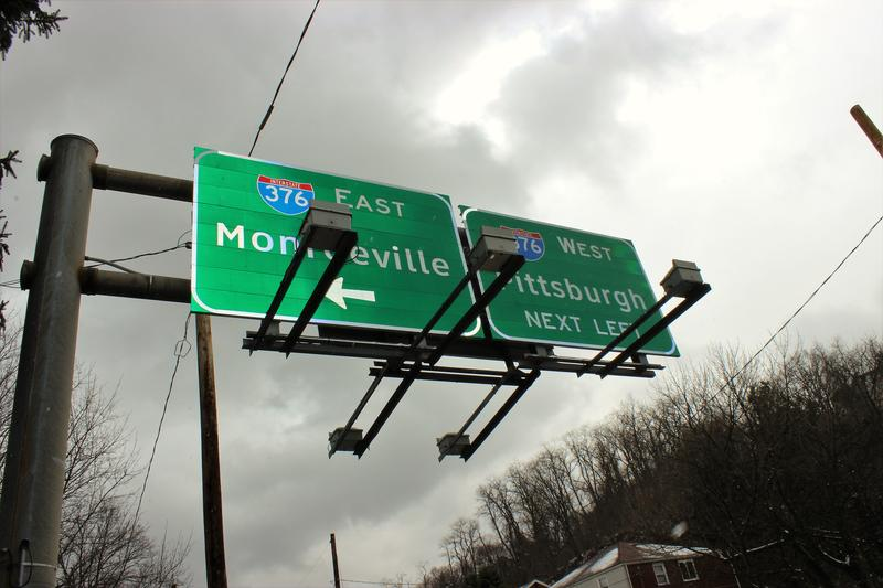 The on-ramp from Pittsburgh's Greenfield neighborhood to the Parkway East outbound is, according to many area drivers, one of the most difficult merge points. The road is built into a hill and requires drivers to stop before accelerating into traffic.