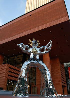 Firebird outside the Bechtler Museum of Modern Art.