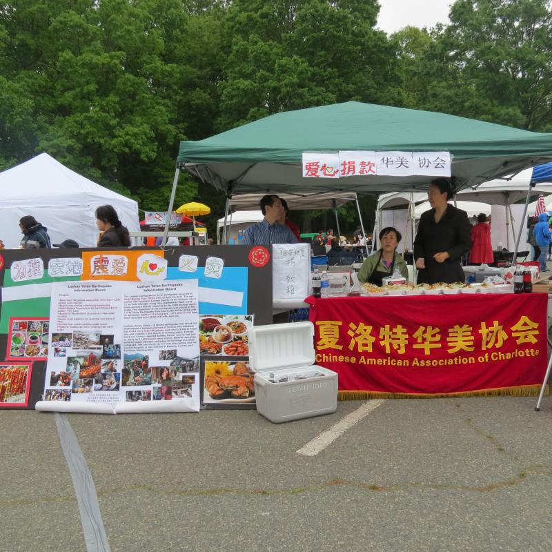 The Charlotte Chinese American Association was one of many informational booths and vendors at the Asian Festival in Cornelius on Saturday.
