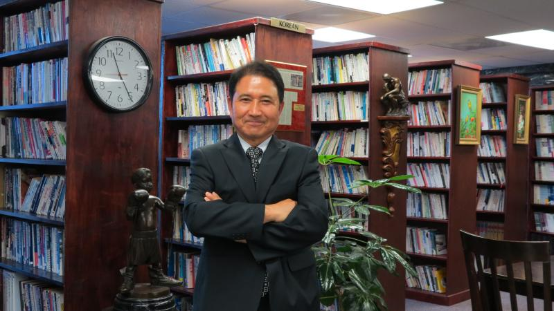 The Asian Library was opened in 1985 by Ki-Hyun Chun. The library has more than 132,000 books. His goal is to have more than 250,000 Asian books.