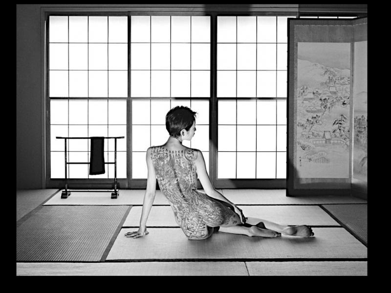 Yukaza Woman