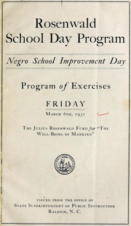 The coversheet of a lesson plan for a Rosenwald School
