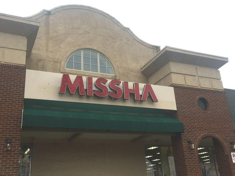 Missha Beauty Supply on Wilkinson Blvd.