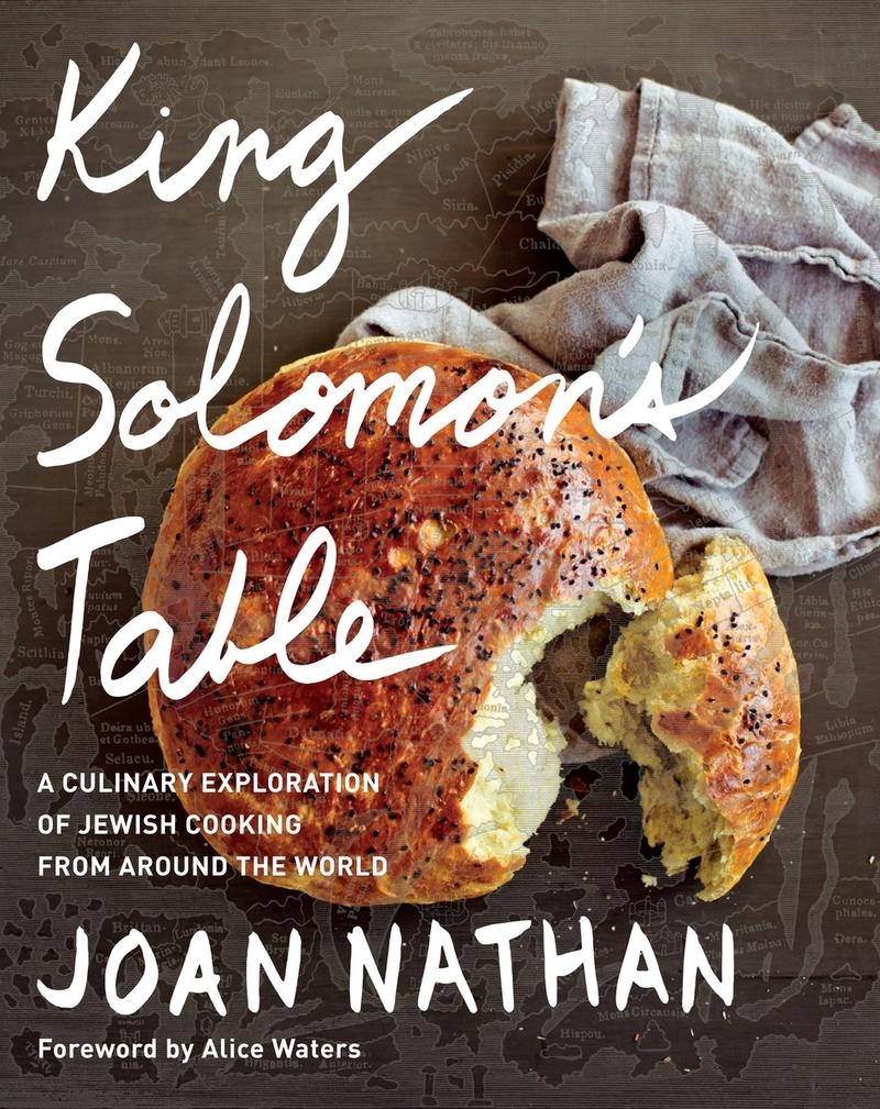 book jacket of King Soloman's Table by Joan Nathan