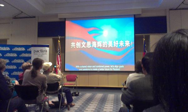 Pactera, an IT consulting firm based in Beijing announced today that it will add 200 jobs and make Charlotte its U.S. headquarters. During the announcement at the Charlotte Chamber of Commerce, they presented a video in Mandarin with English subtitles.