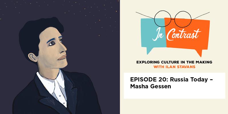 Masha Gessen In Contrast