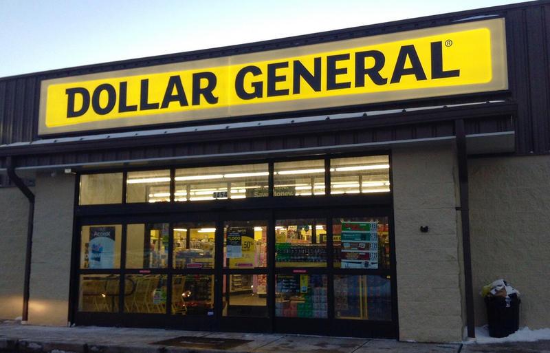A Dollar General store in New Britian, Connecticut.