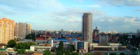 Krasnodar skyline