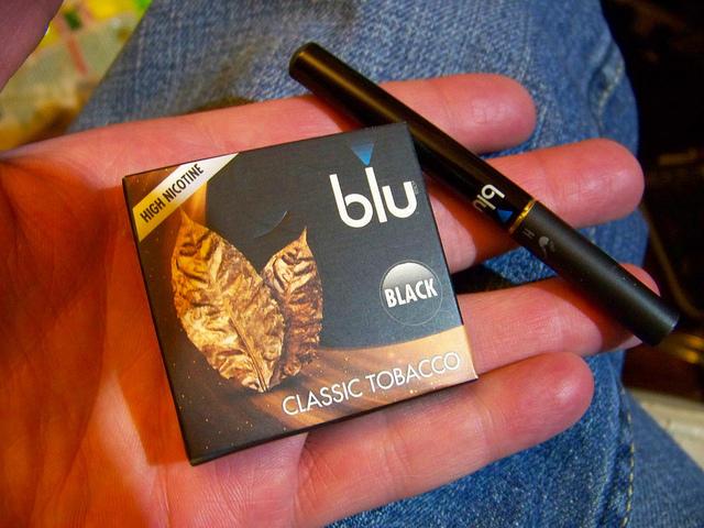 Vip electronic cigarette coupon