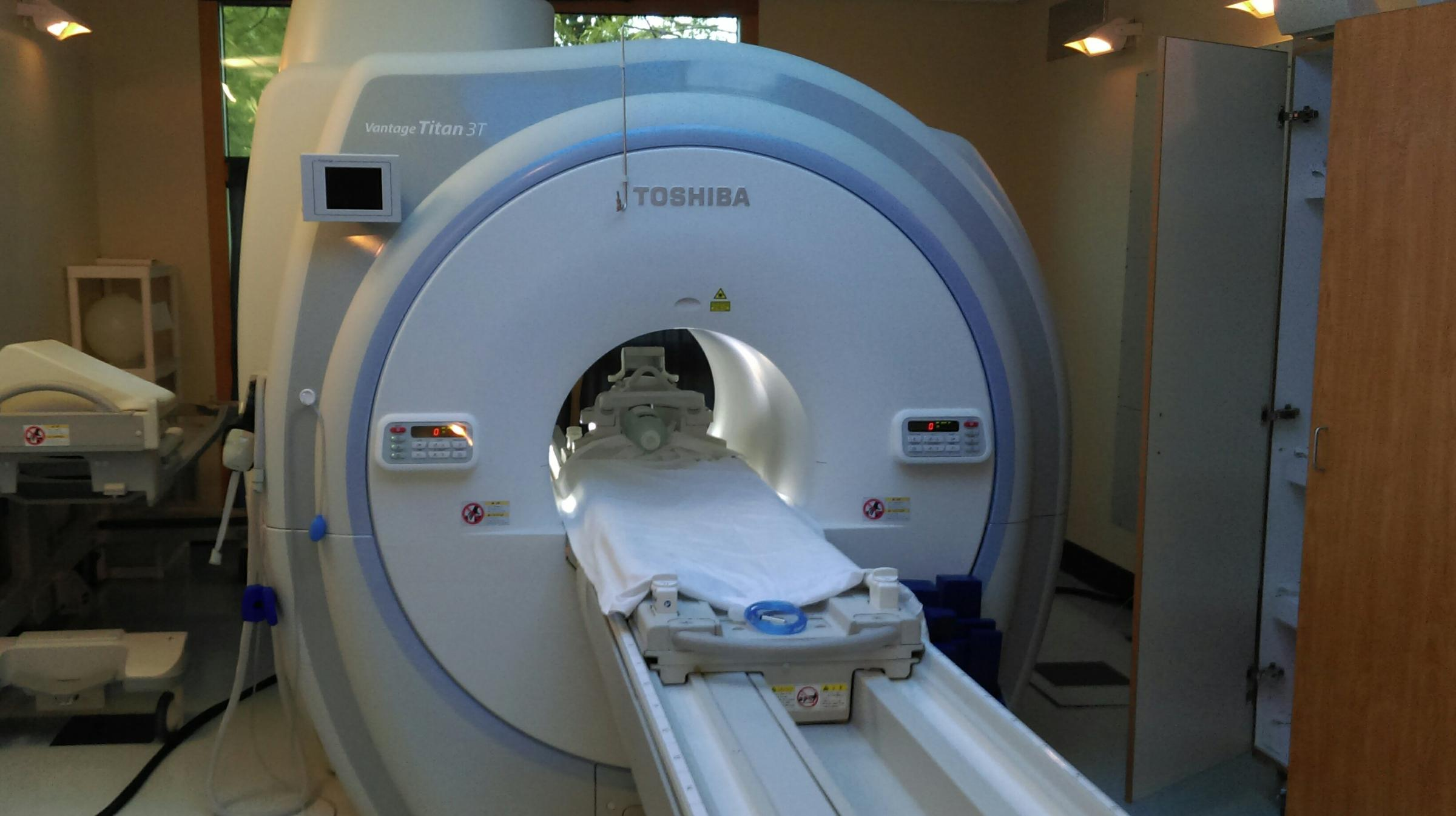 new mri machine