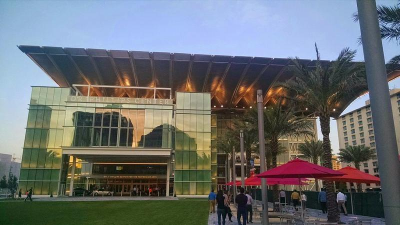 "The Dr. Phillips Center for the Performing Arts at the University of Central Florida recevied $5 million via the legislature's ""secretive budget process,"" according to reports."