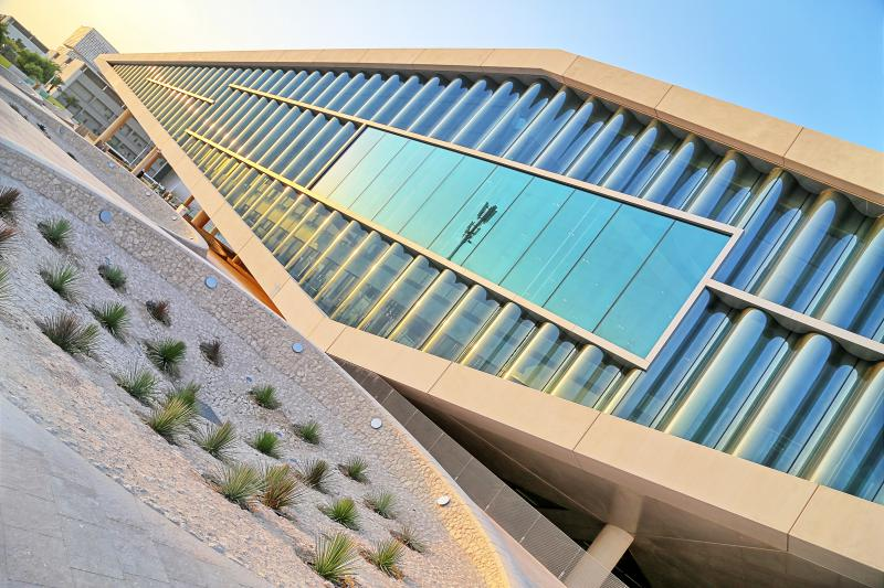 An exterior view of the Qatar National Library.
